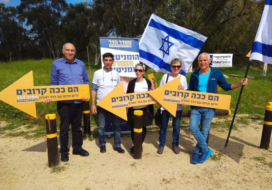 Hadar Goldin protest