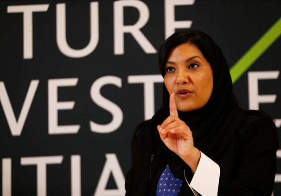 Reema Bint Bandar al-Saud speaks during the investment conference in Riyadh
