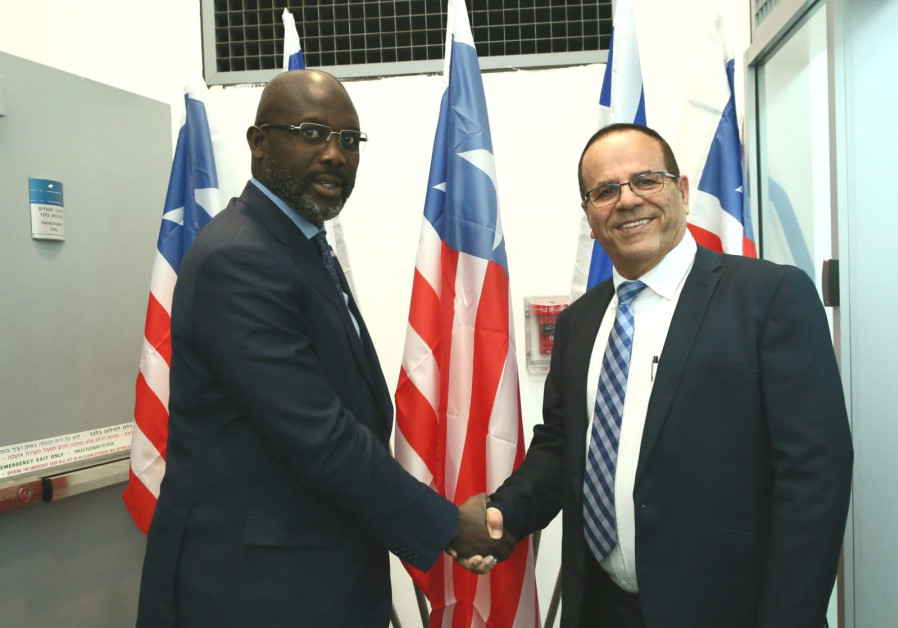 Liberian president arrives with large ministerial delegation