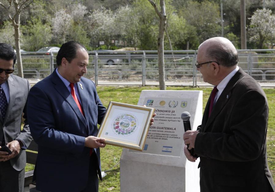 Guatemalan Delegation Unveils Israel-Guatemala Friendship Garden