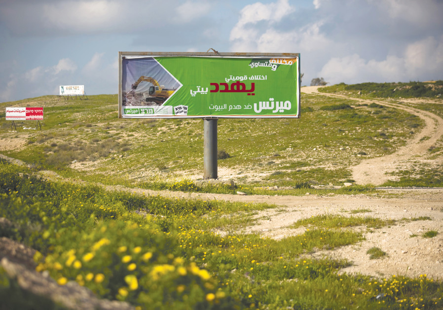 AN ELECTION billboard in Rahat.