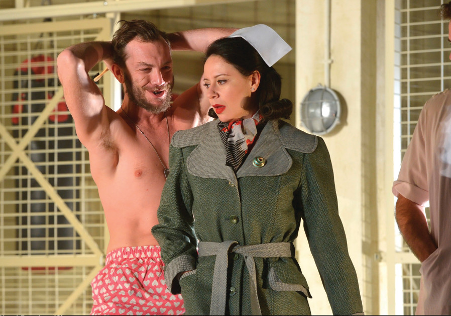 A SCENE from 'One Flew Over the Cuckoo's Nest' at the Cameri Theater in Tel Aviv.
