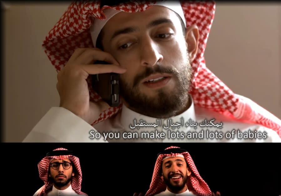 Saudi satire