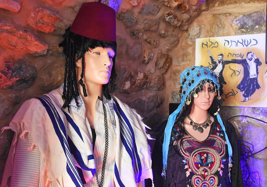 Jewish Wardrobe (Itsik Marom)