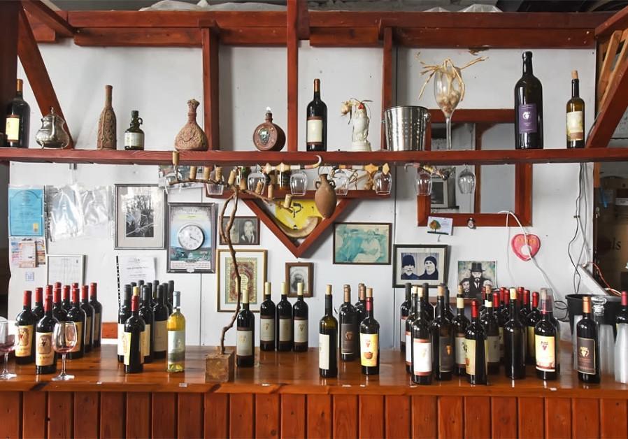 Ancient Tzfat Winery (Credit: Itsik Marom)