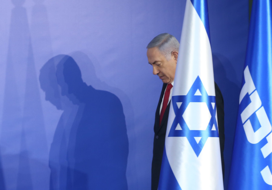Prime Minister Benjamin Netanyahu enters a press conference, February 28th, 2019