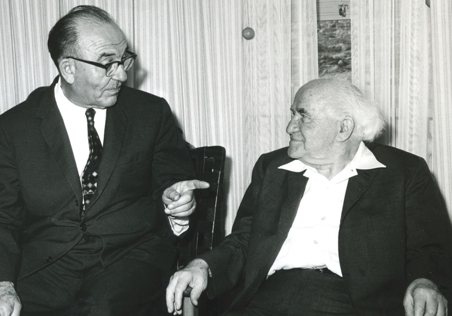 LEVI ESHKOL takes over the premiership from David Ben-Gurion in 1963
