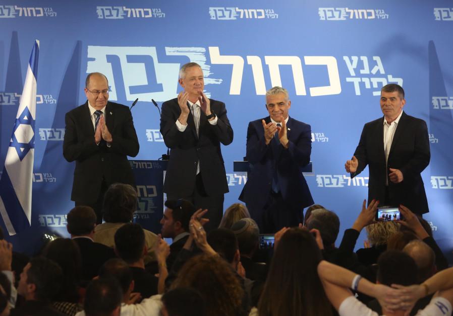 Moshe Ya'alon, Benny Gantz, Yair Lapid and Gabi Ashkenazi
