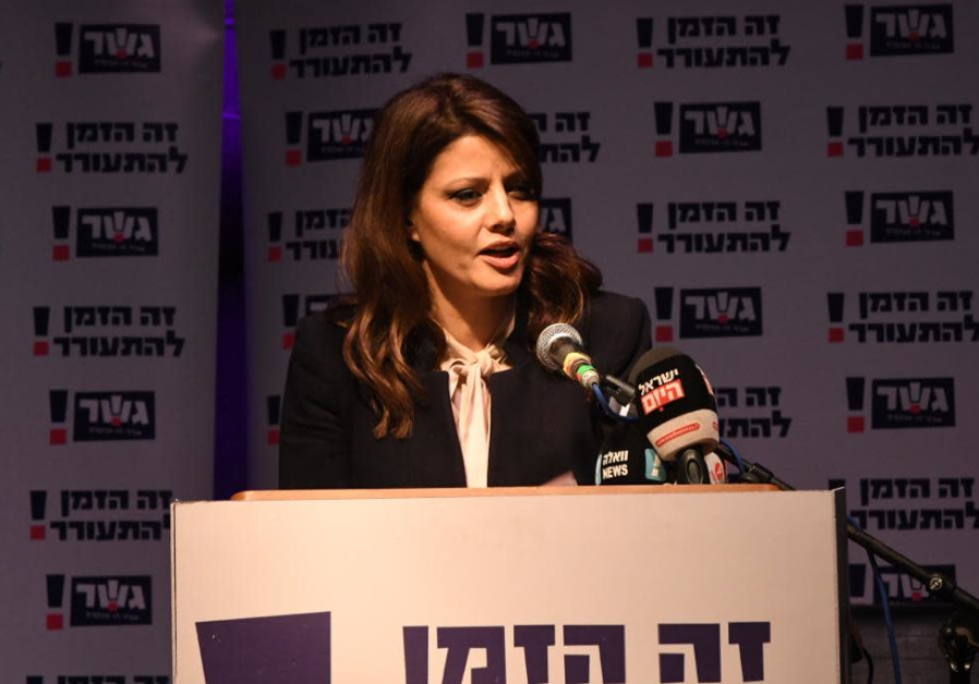 Gesher chair Orly Levy-Abekasis during a speech launching her party's campaign