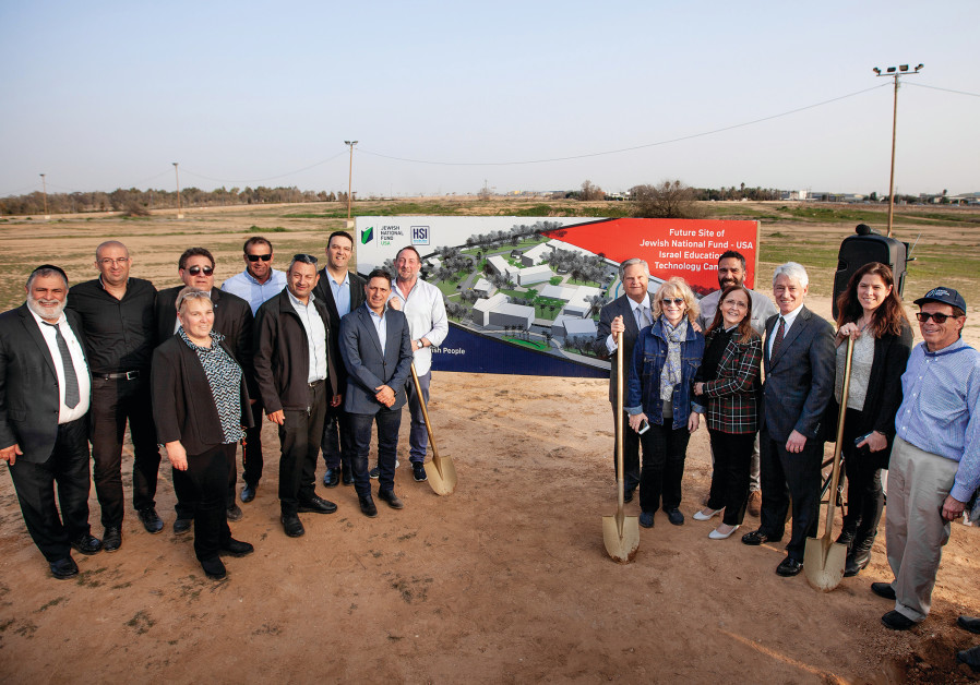 JNF, AMHSI and Be'er Sheva Leadership stand together at the groundbreaking for the new Israel Educat
