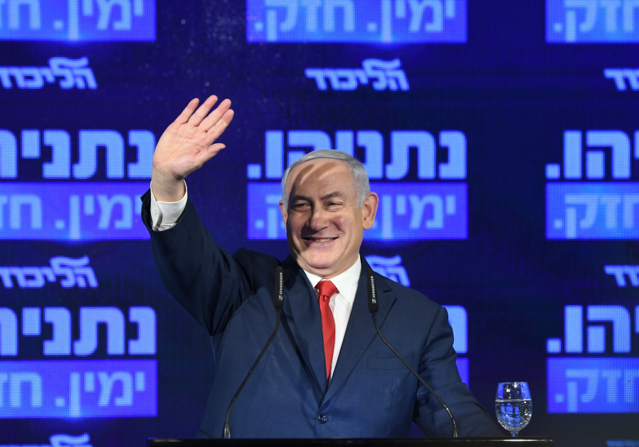 Prime Minister Benjamin Netanyahu at a speech, March 4th, 2019