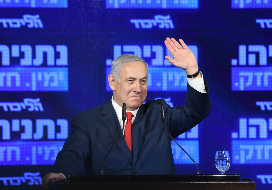 Benjamin Netanyahu speaks at a campaign speech on March 4, 2019.