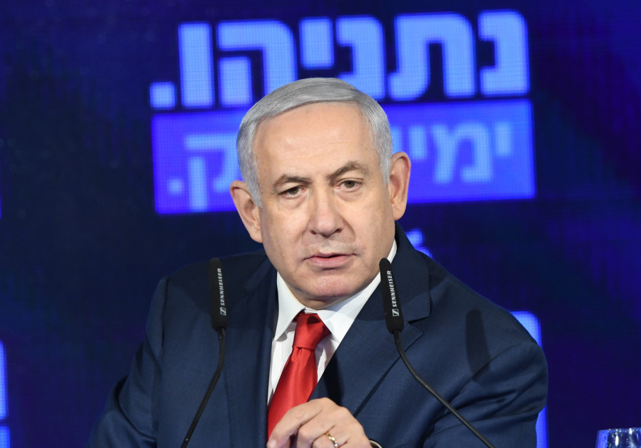 Prime Minister Benjamin Netanyahu speaks at a campaign event, March 4th, 2019