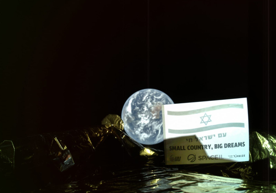 The Israeli spacecraft Beresheet takes a selfie 37,600 km from Earth.