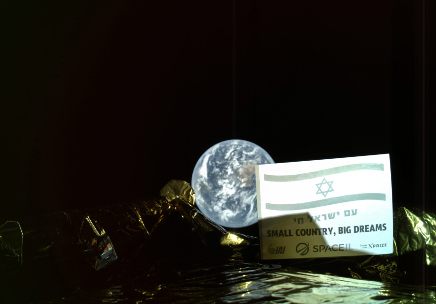 Israel spacecraft Beresheet sends selfie