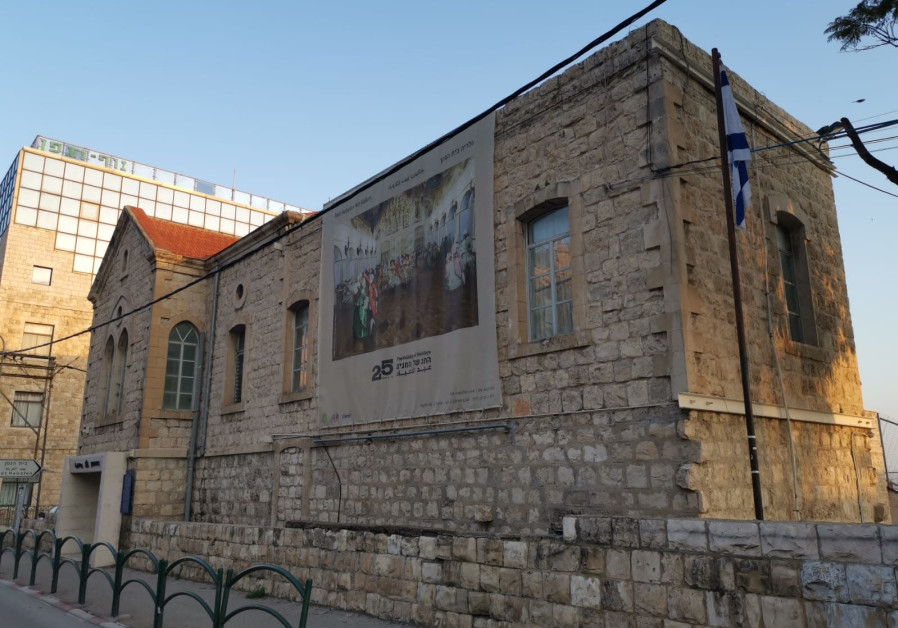 The Israeli flag outside of the Beit Ha'Gefen Arab-Jewish center in Haifa