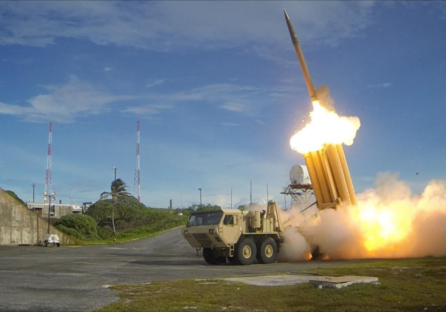 The first of two Terminal High Altitude Area Defense (THAAD) interceptors