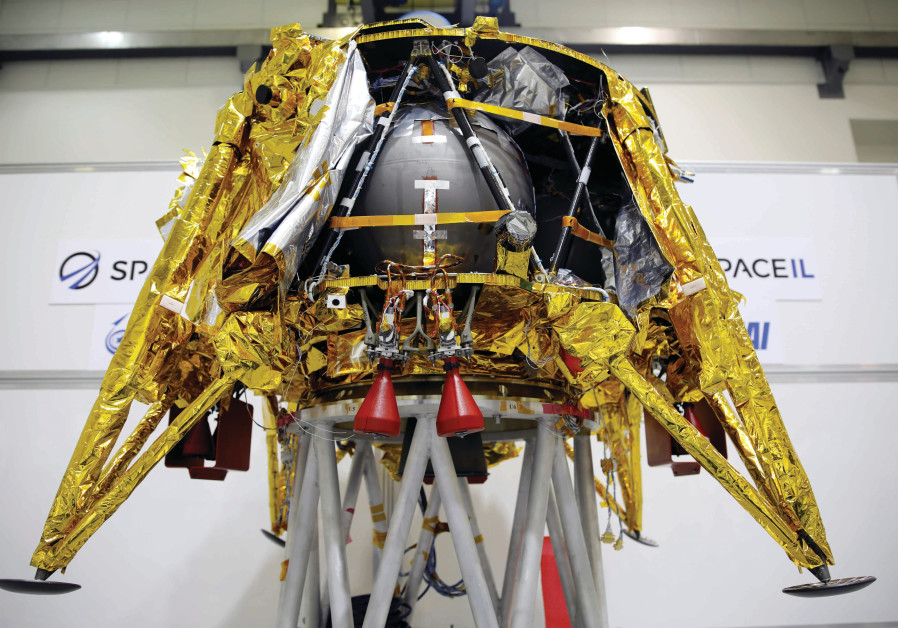 Israeli Team Evaluates the Reason Behind the Crash of Spacecraft