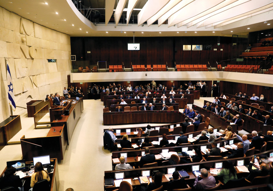 THE NEXT Knesset is also expected to be very splintered, with at least 10 factions gaining represent