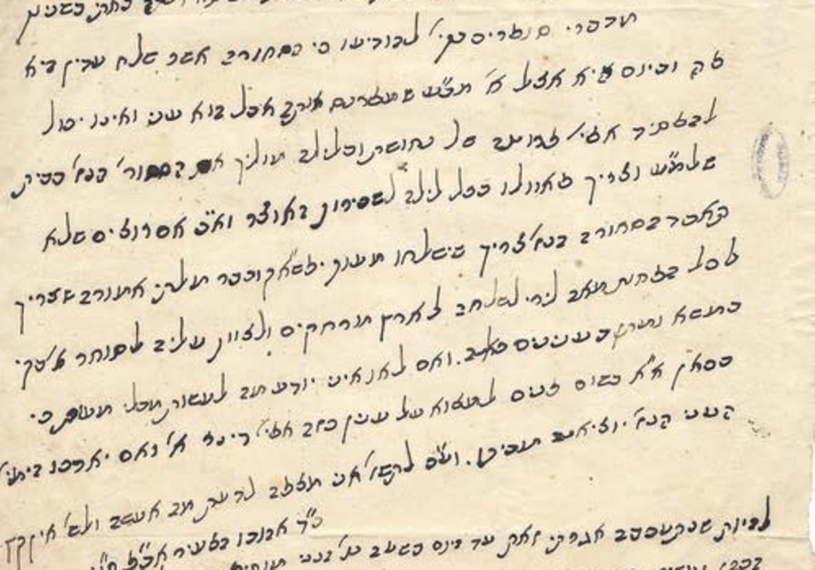 """Avraham Piperno's second letter to Moise Uzzielli in 1858 states """"…to inform him that the package he sent is still here."""" Credit: National Library of Israel"""