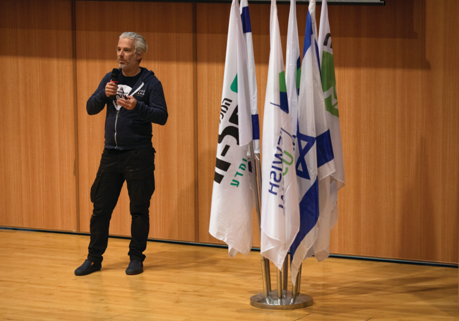 Chef Lior Lev Sercarz shares his vision for the JNF International Institute of Culinary Arts in the Upper Galilee. (JNF-USA)