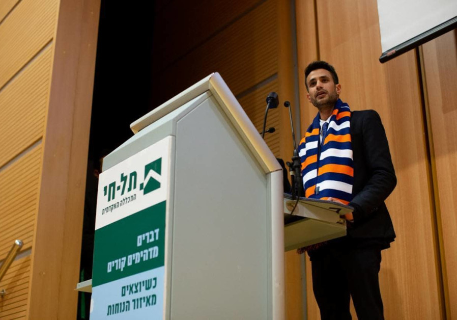 Kiryat Shmona Mayor Avihai Stern presents his vision for the future of the region at Tel Hai College