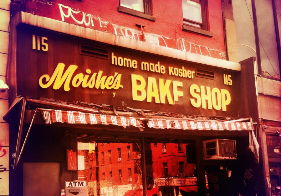 The Moishe's Bake Shop location in the East Village in 2012
