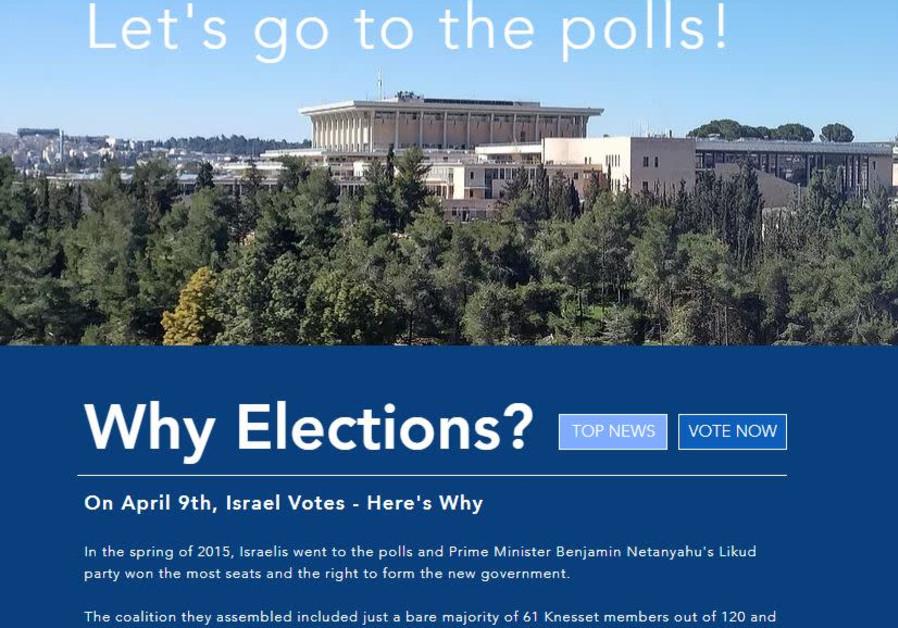Israelvotes2019 website