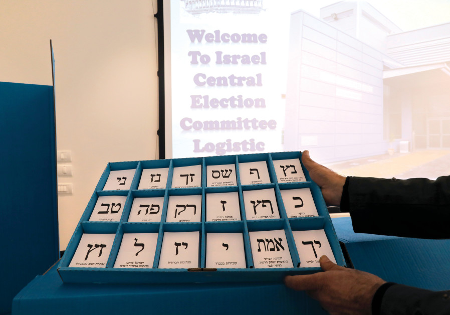 THE BALLOT slips from the last elections are seen this week at the Israel Central Election Committee