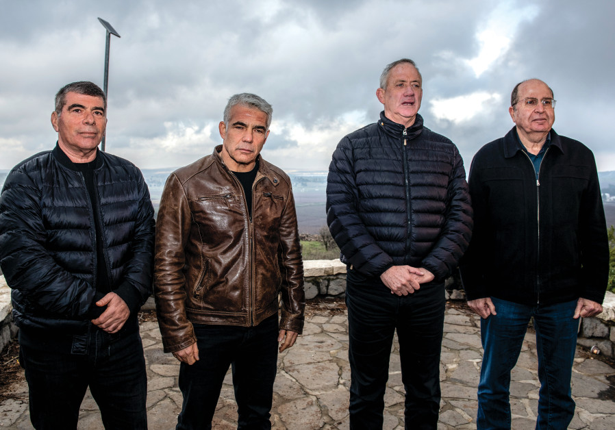 MALE-HEAVY at the top? Blue and White leaders visit an overlook point near the border with Syria ear