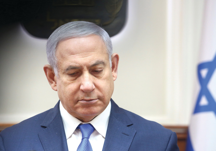 Facebook to Netanyahu: Stop gathering information on users