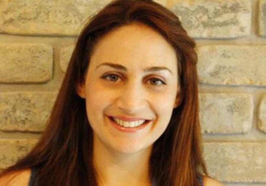 Yael Lipskin-Moshe.