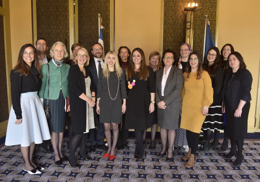 The EU Delegation to Israel marks International Women's Day 2019.