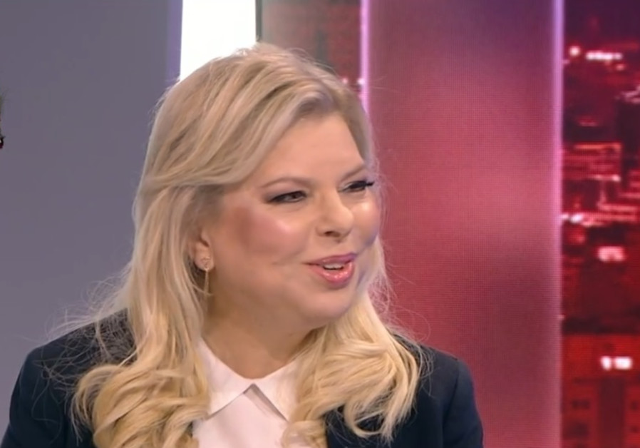 Former attorney-general: How did six cases become one for Sara Netanyahu?