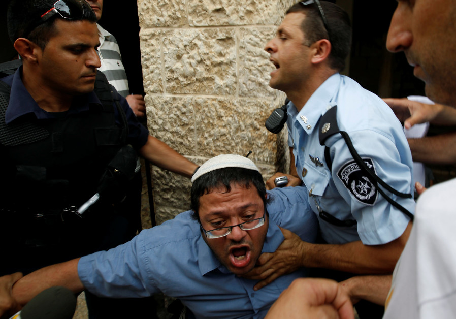 Far-right wing activist Itamar Ben-Gvir is detained by Israeli police.