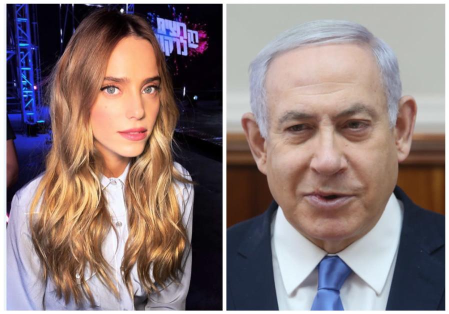 Rotem Sela (L) and Prime Minister Benjamin Netanyahu (R)