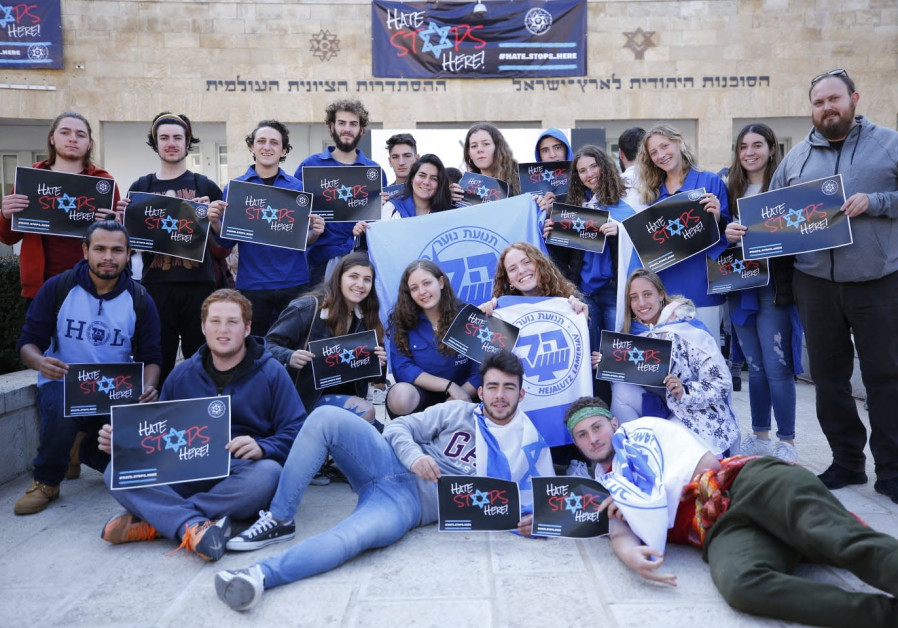 Facing hate - WZO holds international protests against antisemitism