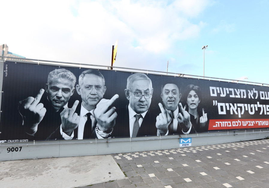 A billboard, doctored to show top politicans giving the middle finger, located in Jerusalem