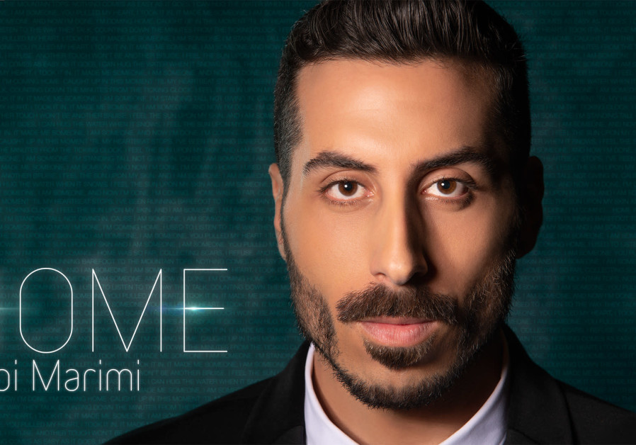 Kobi Marimi will be singing 'Home' at the Eurovision this year