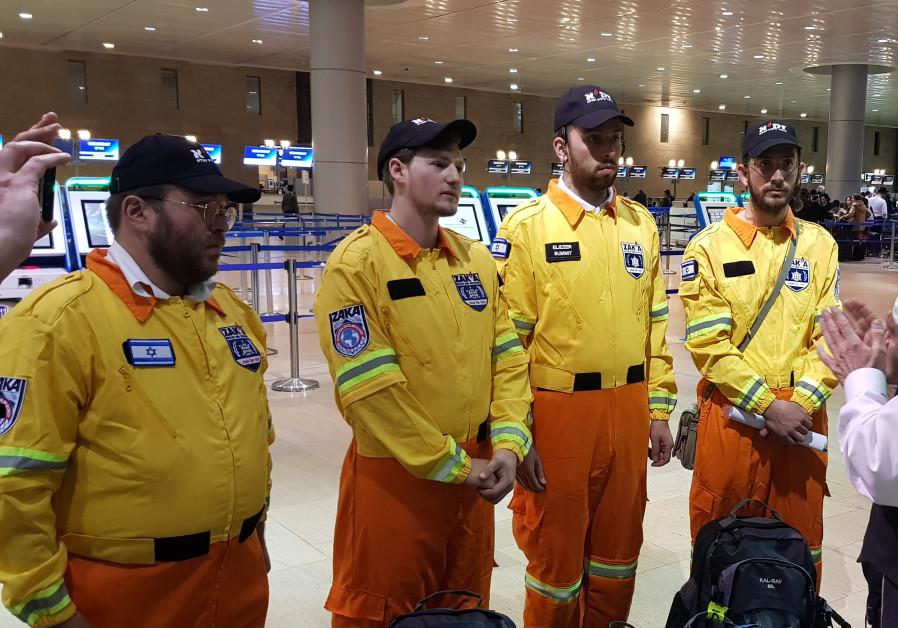 ZAKA volunteers leaving to Ethiopia (Credit: ZAKA)
