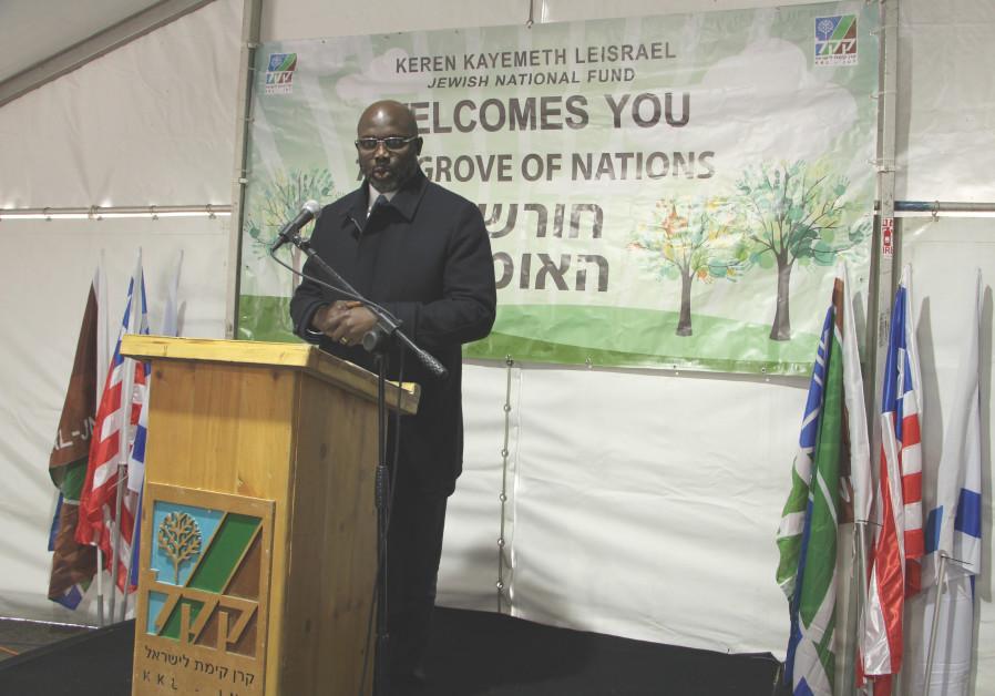 Liberian President Plants Tree for Peace in Jerusalem