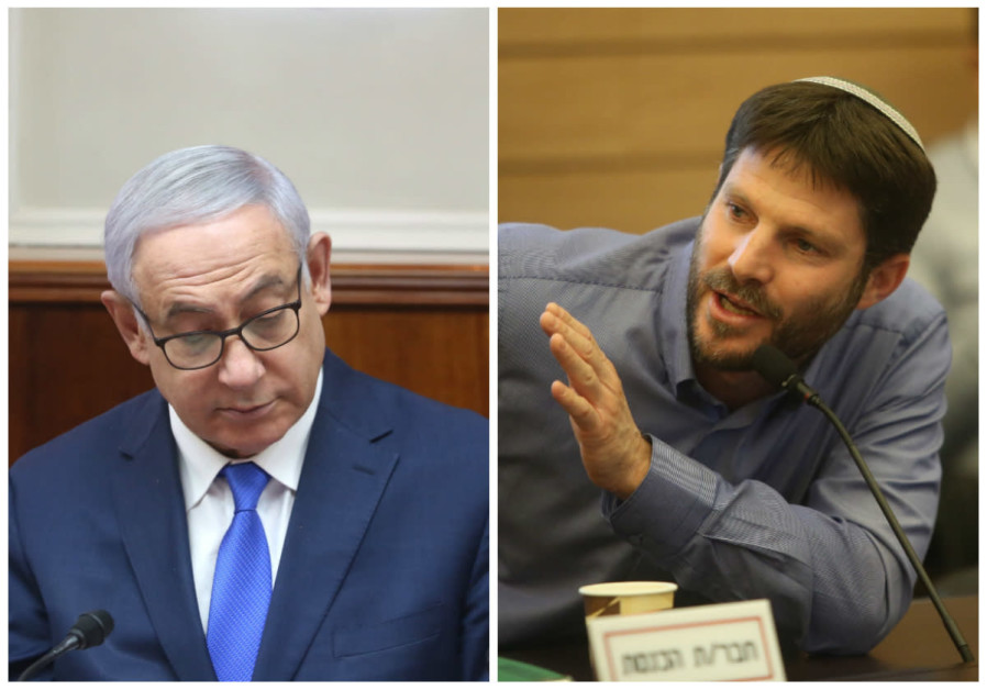 URP issues demands to Likud