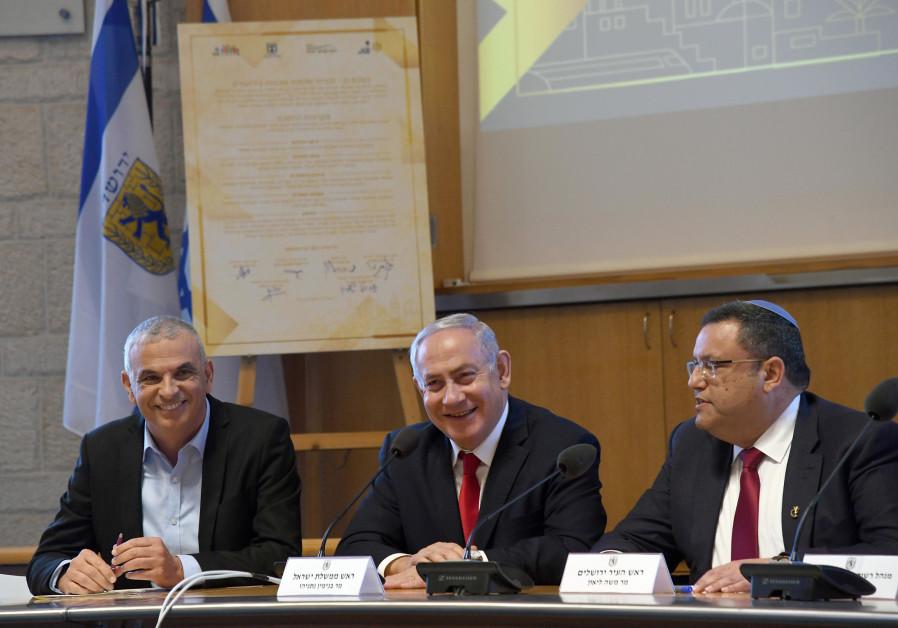 Prime Minister Benjamin Netanyahu, Finance Minister Moshe Kahlon and Mayor of Jerusalem Moshe Lion.