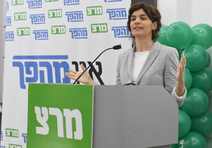 Meretz chairwoman Tamar Zandberg launches the party's election campaign, March 11, 2019