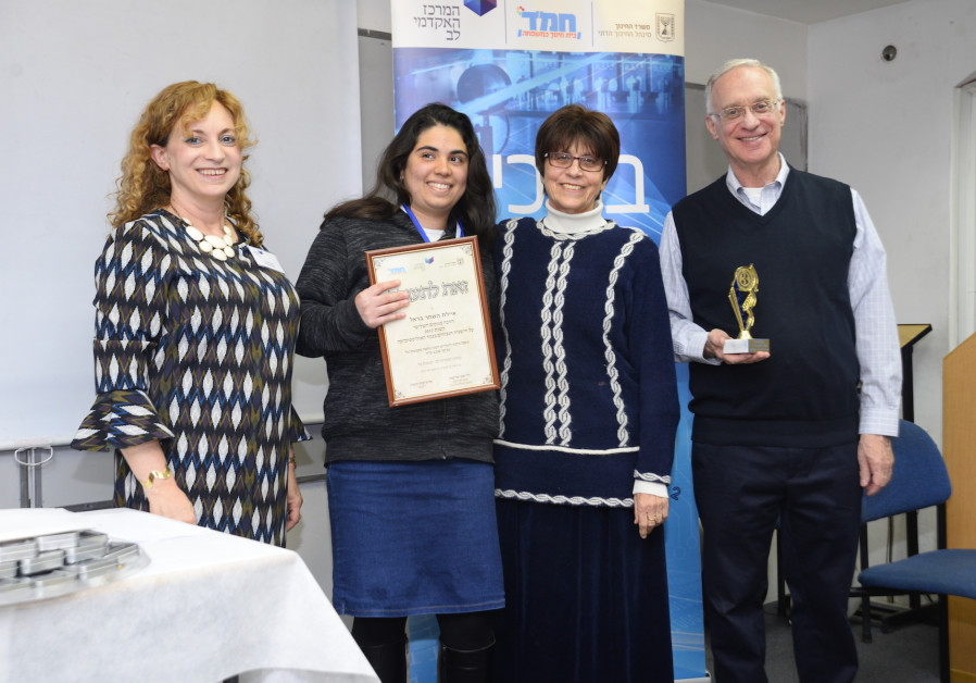 Yeshiva students compete in Jerusalem College of Tech. academic Olympiad