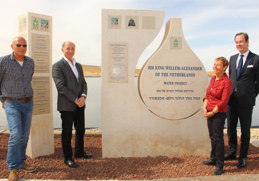 Officials at the inauguration ceremony of the Mitzpeh Ramon Water Project.