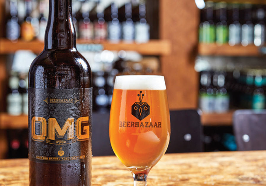 New 'Oh My Goodness' beer