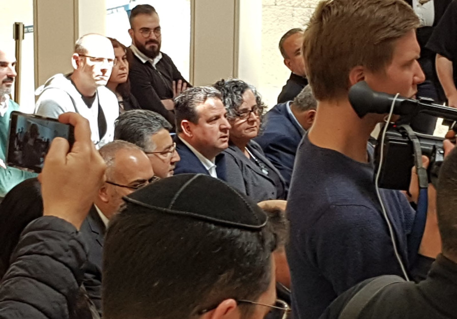 Ayman Odeh at a hearing for the disqualification of Hadash-Ta'al parties