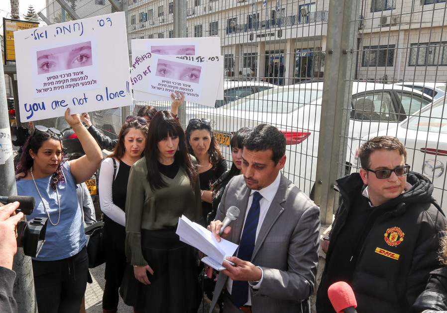 Demonstration against Malka Leifer outside the Jerusalem District Court