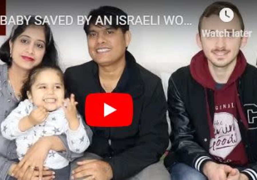 Indian baby saved by Israeli woman
